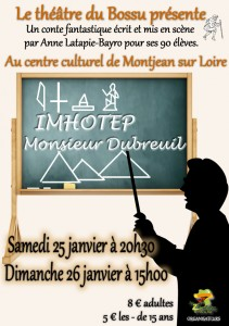 Affiche Imhotep beige